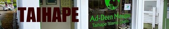 Taihape Masjid banner