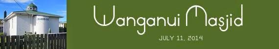 Wanganui Masjid banner