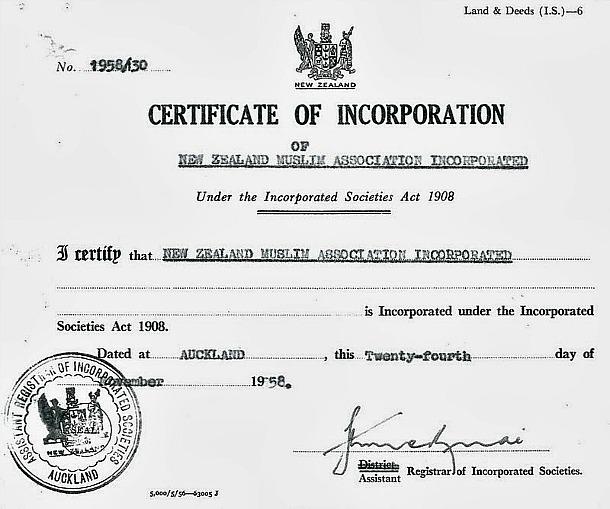 NZMA formed 1958